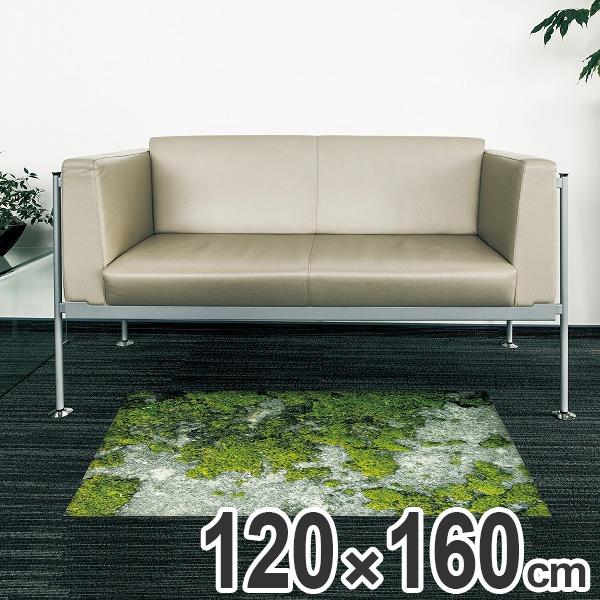 玄関マット Office & Decor Mosstone 120×160cm ( 送料無料 業務用 屋内 建物内 オフィス 事務所 来客用 デザイン オフィス&デコ おしゃれ )