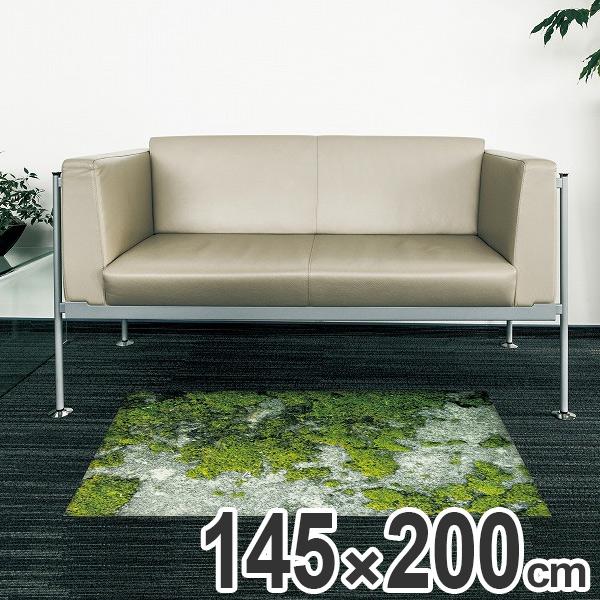 玄関マット Office & Decor Mosstone 145×200cm ( 送料無料 業務用 屋内 建物内 オフィス 事務所 来客用 デザイン オフィス&デコ おしゃれ )