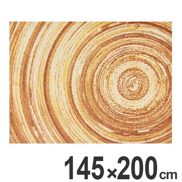 玄関マット Office & Decor Annual Ring 145×200cm ( 送料無料 業務用 屋内 建物内 オフィス 事務所 来客用 デザイン オフィス&デコ おしゃれ )