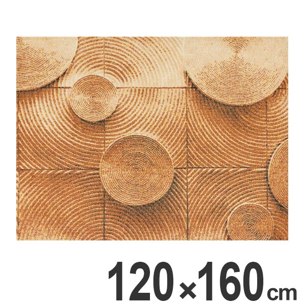 玄関マット Office & Decor Woodchair 120×160cm ( 送料無料 業務用 屋内 建物内 オフィス 事務所 来客用 デザイン オフィス&デコ おしゃれ )