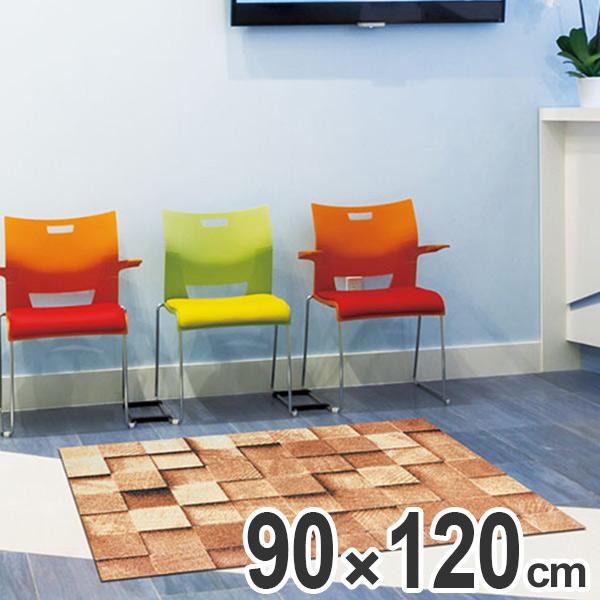 玄関マット Office & Decor Block 90×120cm ( 送料無料 業務用 屋内 建物内 オフィス 事務所 来客用 デザイン オフィス&デコ おしゃれ )