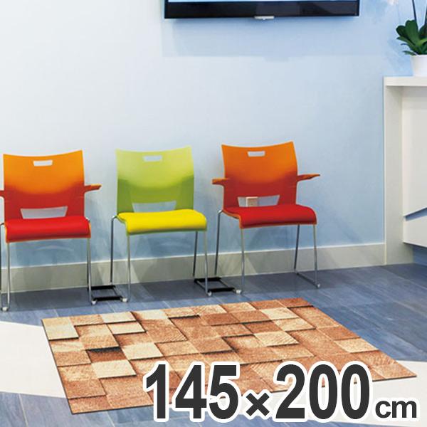 玄関マット Office & Decor Block 145×200cm ( 送料無料 業務用 屋内 建物内 オフィス 事務所 来客用 デザイン オフィス&デコ おしゃれ )