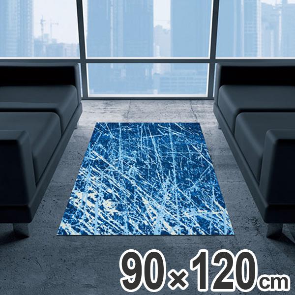 玄関マット Office & Decor Scratch 90×120cm ( 送料無料 業務用 屋内 建物内 オフィス 事務所 来客用 デザイン オフィス&デコ おしゃれ )