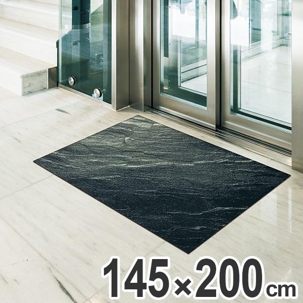 玄関マット Office & Decor Tablet 145×200cm ( 送料無料 業務用 屋内 建物内 オフィス 事務所 来客用 デザイン オフィス&デコ おしゃれ )