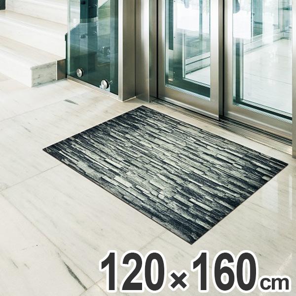 玄関マット Office & Decor Stonework 120×160cm ( 送料無料 業務用 屋内 建物内 オフィス 事務所 来客用 デザイン オフィス&デコ おしゃれ )