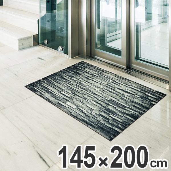 玄関マット Office & Decor Stonework 145×200cm ( 送料無料 業務用 屋内 建物内 オフィス 事務所 来客用 デザイン オフィス&デコ おしゃれ )
