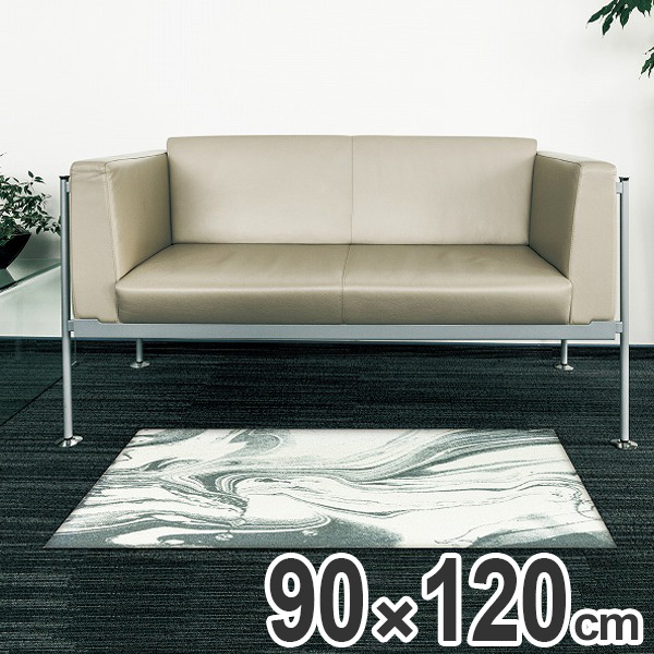 玄関マット Office & Decor Mable 90×120cm ( 送料無料 業務用 屋内 建物内 オフィス 事務所 来客用 デザイン オフィス&デコ おしゃれ )