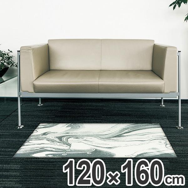 玄関マット Office & Decor Mable 120×160cm ( 送料無料 業務用 屋内 建物内 オフィス 事務所 来客用 デザイン オフィス&デコ おしゃれ )