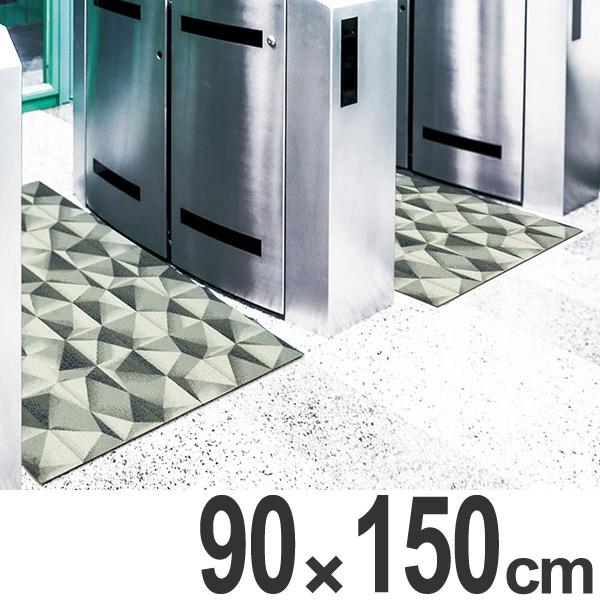 玄関マット Office & Decor Pyramid 90×150cm ( 送料無料 業務用 屋内 建物内 オフィス 事務所 来客用 デザイン オフィス&デコ おしゃれ )