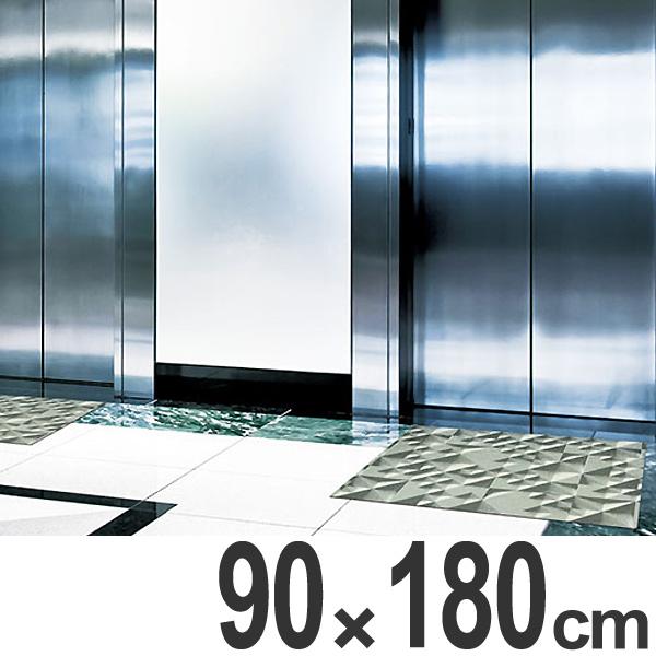 玄関マット Office & Decor Wedge 90×180cm ( 送料無料 業務用 屋内 建物内 オフィス 事務所 来客用 デザイン オフィス&デコ おしゃれ )