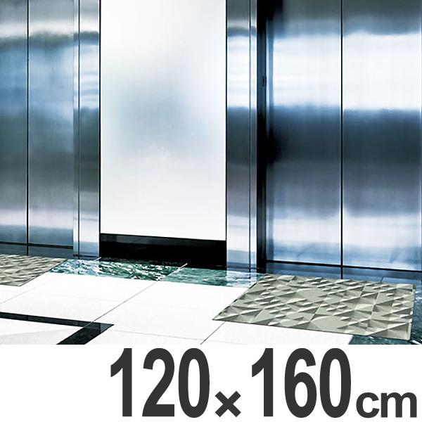 玄関マット Office & Decor Wedge 120×160cm ( 送料無料 業務用 屋内 建物内 オフィス 事務所 来客用 デザイン オフィス&デコ おしゃれ )