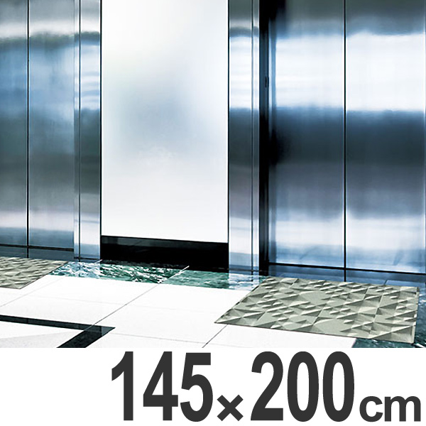 玄関マット Office & Decor Wedge 145×200cm ( 送料無料 業務用 屋内 建物内 オフィス 事務所 来客用 デザイン オフィス&デコ おしゃれ )