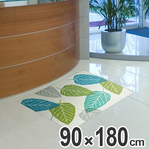 玄関マット Office & Decor Gepresste 90×180cm ( 送料無料 業務用 屋内 建物内 オフィス 事務所 来客用 デザイン オフィス&デコ おしゃれ )
