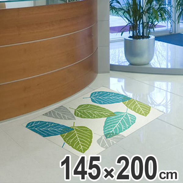玄関マット Office & Decor Gepresste 145×200cm ( 送料無料 業務用 屋内 建物内 オフィス 事務所 来客用 デザイン オフィス&デコ おしゃれ )