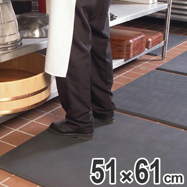 クッションマット 業務用 疲労軽減 オーソマット 穴なし 51×61cm グレー ( 送料無料 ゴムマット 立ち仕事 耐油 耐薬 断熱 )