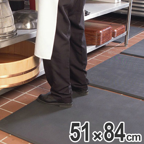 クッションマット 業務用 疲労軽減 オーソマット 穴なし 51×84cm グレー ( 送料無料 ゴムマット 立ち仕事 耐油 耐薬 断熱 )