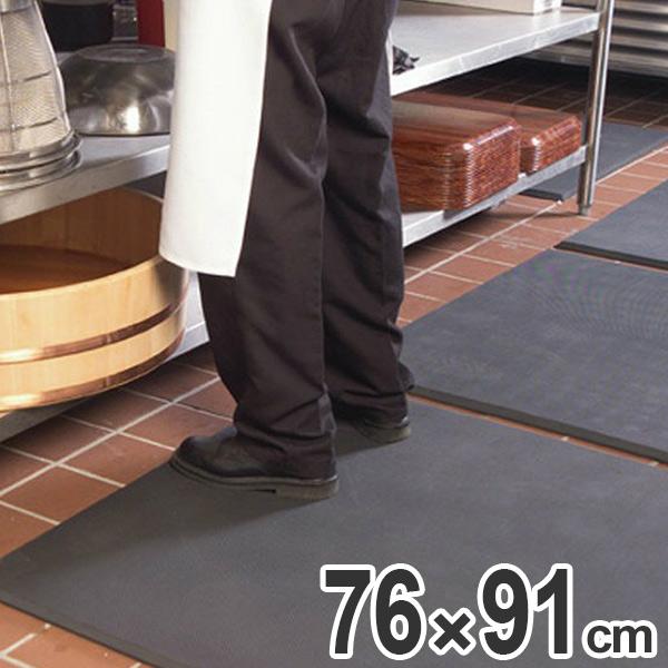 クッションマット 業務用 疲労軽減 オーソマット 穴なし 76×91cm グレー ( 送料無料 ゴムマット 立ち仕事 耐油 耐薬 断熱 )