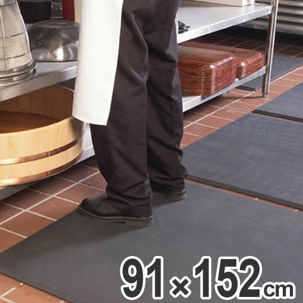 クッションマット 業務用 疲労軽減 オーソマット 穴なし 91×152cm グレー ( 送料無料 ゴムマット 立ち仕事 耐油 耐薬 断熱 )