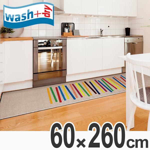 キッチンマット 屋内屋外兼用 wash+dry ウォッシュアンドドライ Mixed Stripes 60×260cm ( 送料無料 エントランスマット 洗える ウォッシャブル すべり止め 滑り止め 室内 屋外 兼用 )