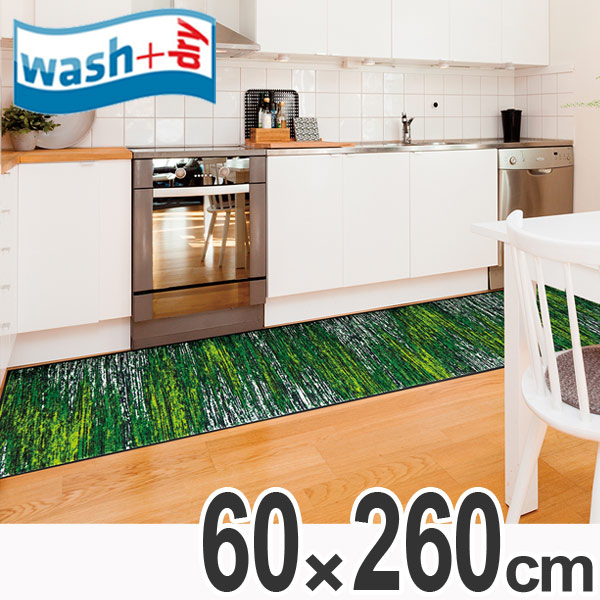 キッチンマット wash+dry ウォッシュアンドドライ Scratchy green 60×260cm ( 送料無料 洗える ウォッシャブル 台所マット キッチン すべり止め 滑り止め 室内 屋外 兼用 )