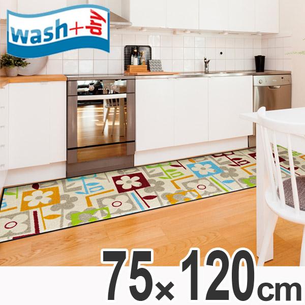玄関マット屋内屋外兼用 wash+dry ウォッシュアンドドライ Flourish 75×120cm ( 送料無料 エントランスマット 泥落としマット 洗える ウォッシャブル すべり止め 滑り止め 室内 屋外 兼用 )