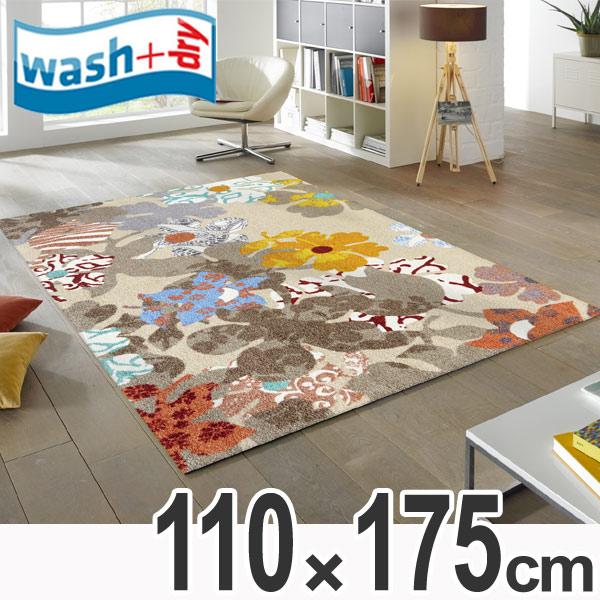 玄関マット 屋内屋外兼用 wash+dry ウォッシュアンドドライ Boogie 110×175cm ( 送料無料 エントランスマット 泥落としマット 洗える ウォッシャブル すべり止め 滑り止め 室内 屋外 兼用 )