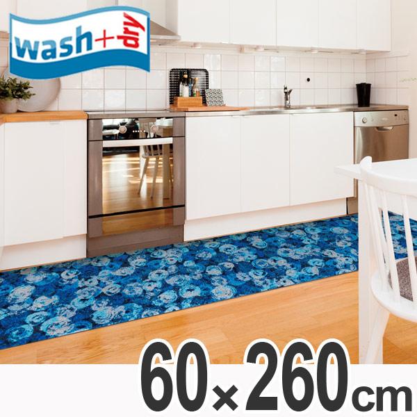 キッチンマット wash+dry ウォッシュアンドドライ Punilla blue 60×260cm ( 送料無料 エントランスマット センターラグ 洗える すべり止め 滑り止め 室内 屋外 兼用 )