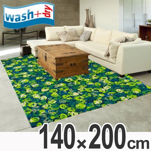 ラグマット wash+dry ウォッシュアンドドライ Punilla green 140×200cm ( 送料無料 エントランスマット センターラグ 洗える すべり止め 滑り止め 室内 屋外 兼用 )