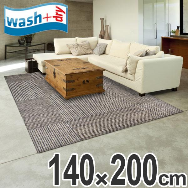 ラグマット wash+dry ウォッシュアンドドライ Canvas 140×200cm ( 送料無料 エントランスマット センターラグ 洗える すべり止め 滑り止め 室内 屋外 兼用 )