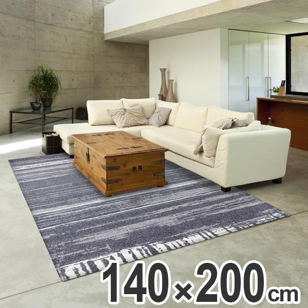 ラグマット wash+dry ウォッシュアンドドライ Abadan stone 140×200cm ( 送料無料 エントランスマット センターラグ 洗える すべり止め 滑り止め 室内 屋外 兼用 )