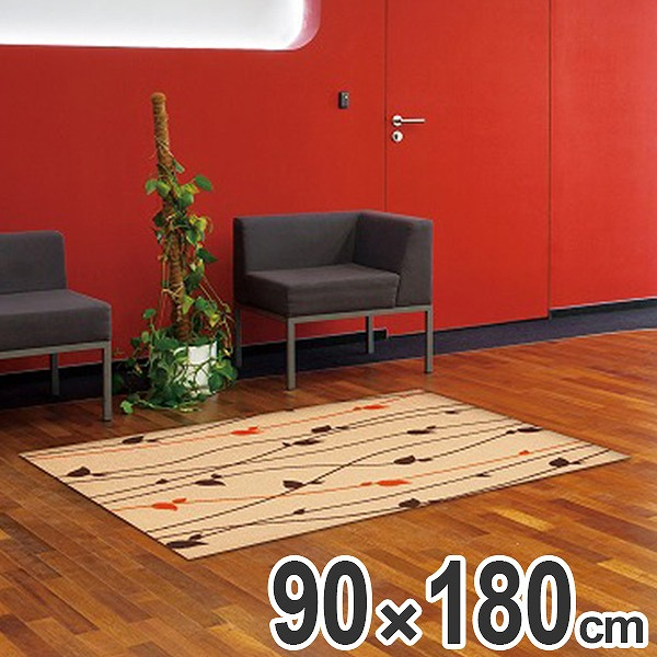 玄関マット Office & Decor Brun 90×180cm ( 送料無料 業務用 屋内 建物内 オフィス 事務所 来客用 デザイン オフィス&デコ おしゃれ )
