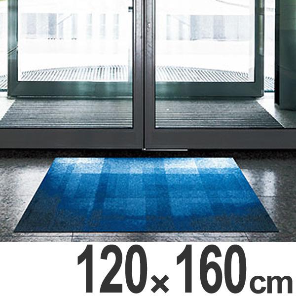 玄関マット Office & Decor Depth 120×160cm ( 送料無料 業務用 屋内 建物内 オフィス 事務所 来客用 デザイン オフィス&デコ おしゃれ )