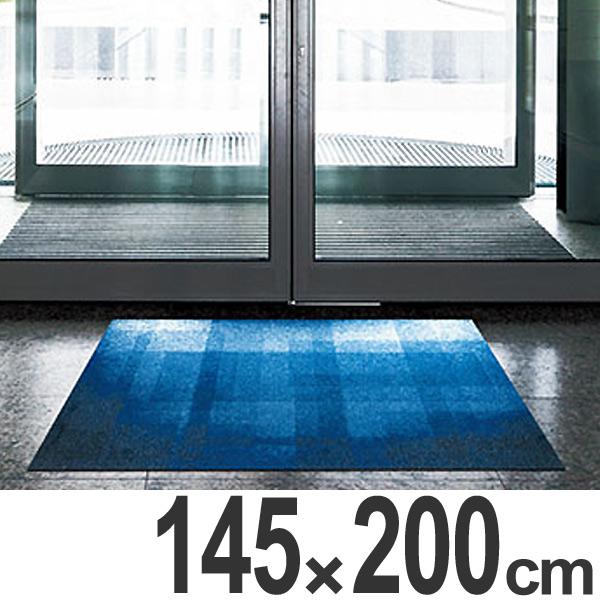 玄関マット Office & Decor Depth 145×200cm ( 送料無料 業務用 屋内 建物内 オフィス 事務所 来客用 デザイン オフィス&デコ おしゃれ )