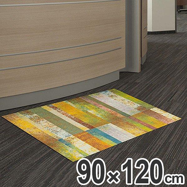 玄関マット Office & Decor Promenade 90×120cm ( 送料無料 業務用 屋内 建物内 オフィス 事務所 来客用 デザイン オフィス&デコ おしゃれ )