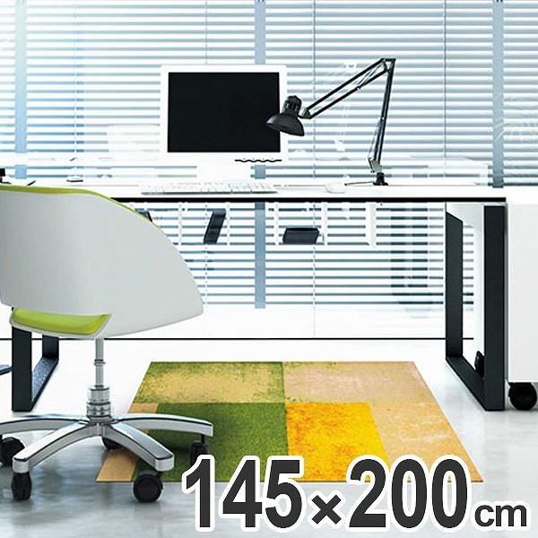 玄関マット Office & Decor Little Women 145×200cm ( 送料無料 業務用 屋内 建物内 オフィス 事務所 来客用 デザイン オフィス&デコ おしゃれ )