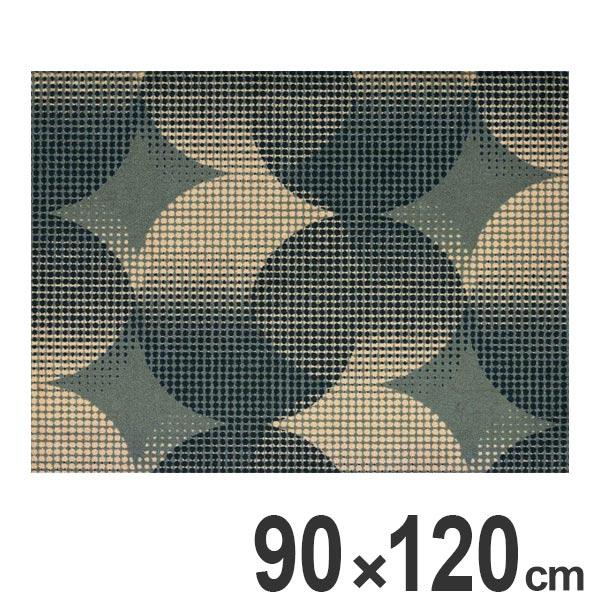 玄関マット Office & Decor Orbit 90×120cm ( 送料無料 業務用 屋内 建物内 オフィス 事務所 来客用 デザイン オフィス&デコ おしゃれ )