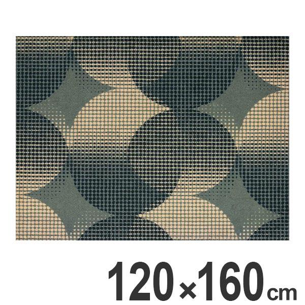 玄関マット Office & Decor Orbit 120×160cm ( 送料無料 業務用 屋内 建物内 オフィス 事務所 来客用 デザイン オフィス&デコ おしゃれ )