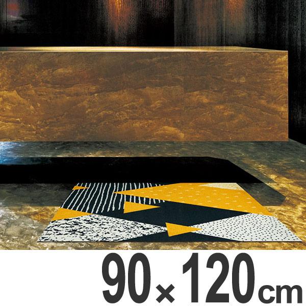 玄関マット Office & Decor Diamante 90×120cm ( 送料無料 業務用 屋内 建物内 オフィス 事務所 来客用 デザイン オフィス&デコ おしゃれ )