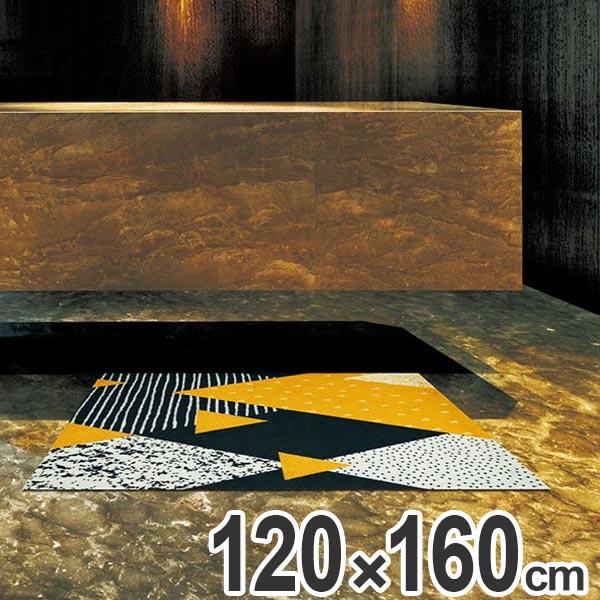玄関マット Office & Decor Diamante 120×160cm ( 送料無料 業務用 屋内 建物内 オフィス 事務所 来客用 デザイン オフィス&デコ おしゃれ )