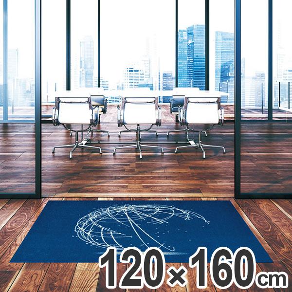 玄関マット Office & Decor Globe 120×160cm ( 送料無料 業務用 屋内 建物内 オフィス 事務所 来客用 デザイン オフィス&デコ おしゃれ )
