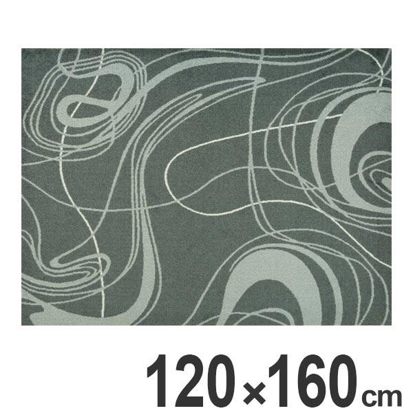 玄関マット Office & Decor Distortion 120×160cm ( 送料無料 業務用 屋内 建物内 オフィス 事務所 来客用 デザイン オフィス&デコ おしゃれ )