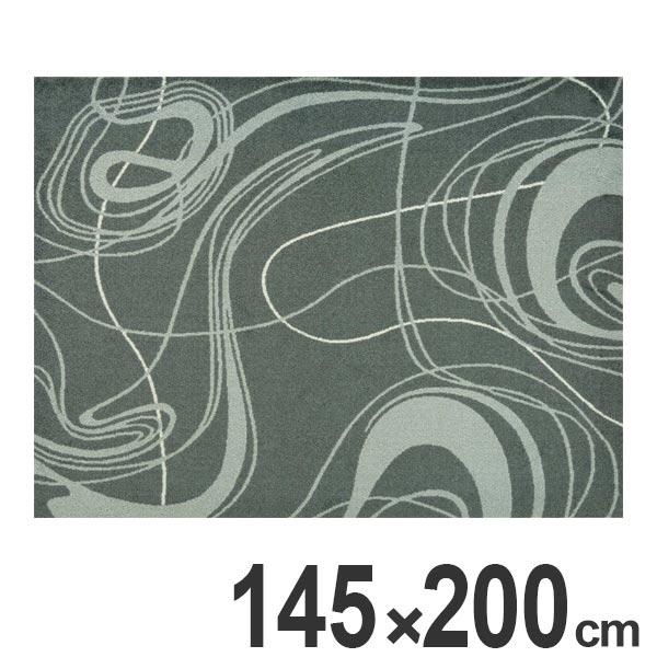 玄関マット Office & Decor Distortion 145×200cm ( 送料無料 業務用 屋内 建物内 オフィス 事務所 来客用 デザイン オフィス&デコ おしゃれ )