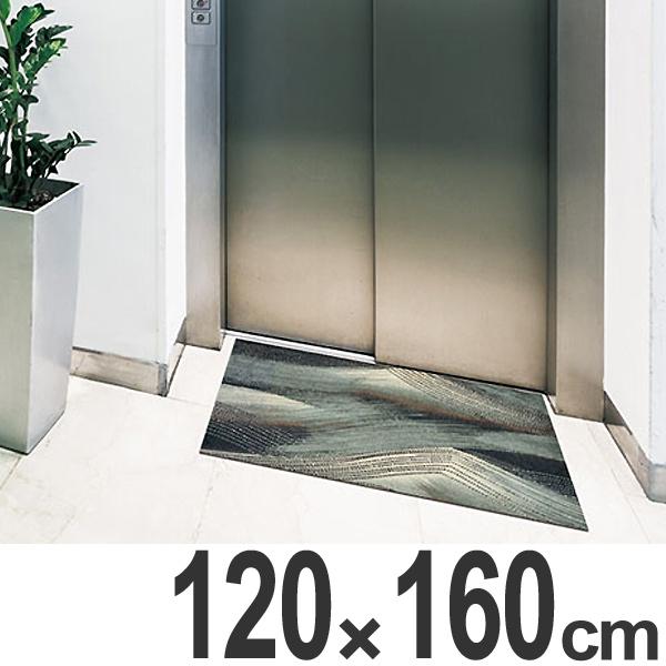 玄関マット Office & Decor Brush 120×160cm ( 送料無料 業務用 屋内 建物内 オフィス 事務所 来客用 デザイン オフィス&デコ おしゃれ )
