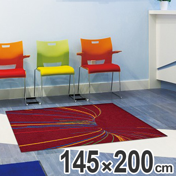 玄関マット Office & Decor Otherside 145×200cm ( 送料無料 業務用 屋内 建物内 オフィス 事務所 来客用 デザイン オフィス&デコ おしゃれ )