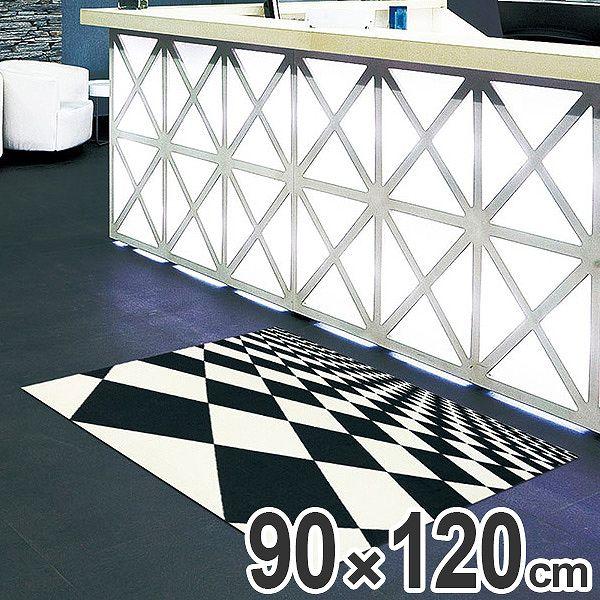 玄関マット Office & Decor Othello 90×120cm ( 送料無料 業務用 屋内 建物内 オフィス 事務所 来客用 デザイン オフィス&デコ おしゃれ )