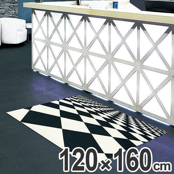 玄関マット Office & Decor Othello 120×160cm ( 送料無料 業務用 屋内 建物内 オフィス 事務所 来客用 デザイン オフィス&デコ おしゃれ )