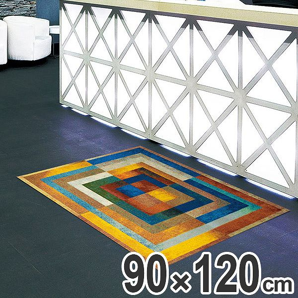 玄関マット Office & Decor Squares 90×120cm ( 送料無料 業務用 屋内 建物内 オフィス 事務所 来客用 デザイン オフィス&デコ おしゃれ )