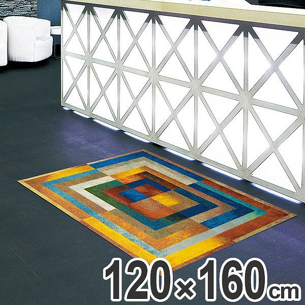 玄関マット Office & Decor Squares 120×160cm ( 送料無料 業務用 屋内 建物内 オフィス 事務所 来客用 デザイン オフィス&デコ おしゃれ )