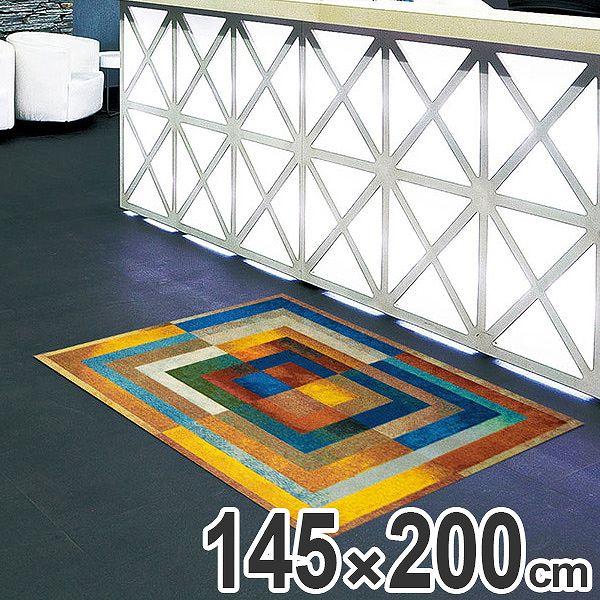 玄関マット Office & Decor Squares 145×200cm ( 送料無料 業務用 屋内 建物内 オフィス 事務所 来客用 デザイン オフィス&デコ おしゃれ )