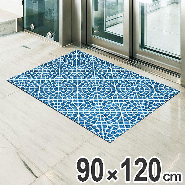 玄関マット Office & Decor Aqua 90×120cm ( 送料無料 業務用 屋内 建物内 オフィス 事務所 来客用 デザイン オフィス&デコ おしゃれ )